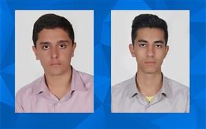 کسب ٢ مدال برنز در المپیادهای علمی کشور توسط دانش آموزان استان زنجان