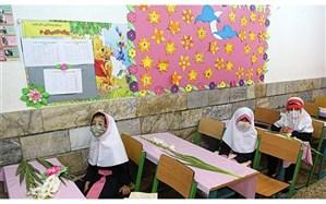 آموزش حضوری پایههای اول و دوم دبستان در سطح استان اصفهان اجباری نیست