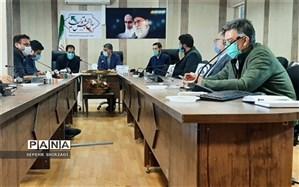جلسه پیشگیری از آسیب های اجتماعی در کرمانشاه برگزار شد
