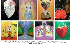 نقاشیهایی که با سرطان مبارزه میکنند