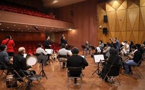 کنسرت آنلاین وحید تاج با «ارکستر سازهای ملی ایران»
