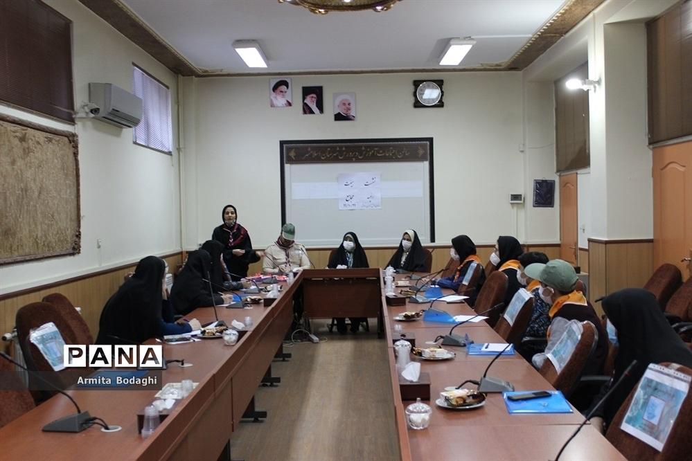 نشست هیات رئیسه مجامع تشکل پیشتازان سازمان دانشآموزی آموزش و پرورش اسلامشهر