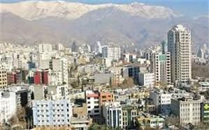 افت نسبی قیمت آپارتمان در مناطق مصرفی میانی تهران