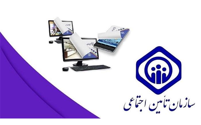 55 درصد نسخه نویسی پزشکان طرف قرارداد در استان بصورت الکترونیکی انجام می شود