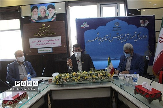 جلسه کمیته فرهنگیان و دانش آموزی ستاد دهه فجر استان بوشهر