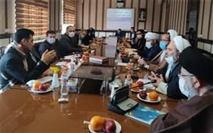 برگزاری جلسه کمیته همکاری حوزههای علمیه و آموزش و پرورش