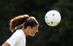 ضربهمغزی در زنان ورزشکار ۵۰ درصد بیشتر از مردان است