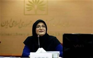 کنفرانس «علم سیاست، مطالعات زنان و آینده» برگزار میشود