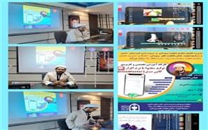 کارگاه آموزشی تولید محتوا با نرم افزار کاین مستر برگزار شد