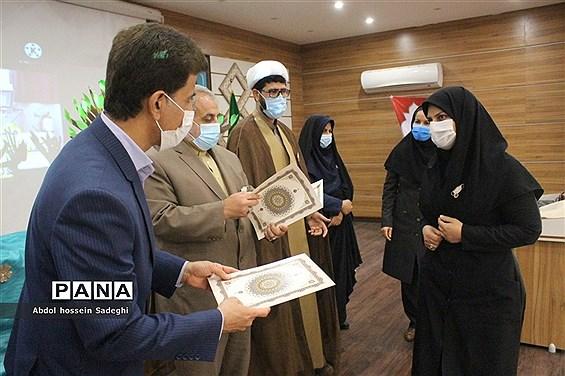 تجلیل از مراقبین سلامت شهرستانهای بوشهر، تنگستان، دلوار و خارگ