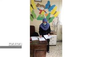 برگزاری مانور بازگشایی مدارس ابتدایی در منطقه ۱۷
