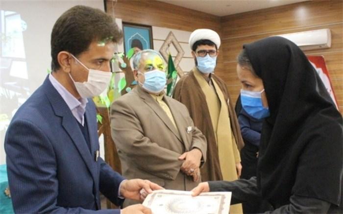 همایش تجلیل از مراقبین سلامت در بوشهر برگزار شد