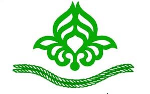برگزاری دوره آموزشی مربیان تشکل پیشتازان سازمان دانشآموزی اسلامشهر
