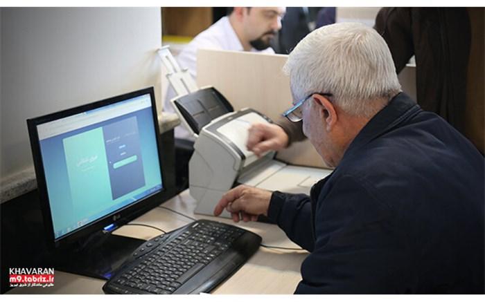 تخصیص سیستمهای سخت افزاری و نرم افزاری جهت استفاده از سامانه شهروند سپاری