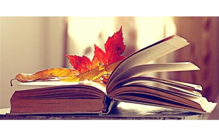 نذر کتاب