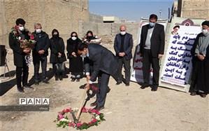 آیین کلنگ زنی مدرسه 6 کلاسه یادبود ابوالقاسم کاظمی