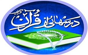 تقدیر از برگزیدگان مسابقات کشوری برنامه درسهایی از قرآن