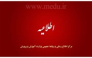 دستور حاجی میرزایی برای بررسی آتش سوزی کانکس فرهنگیان در دزفول