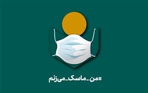 اصفهان بدون شهرستان قرمز و نارنجی کرونا