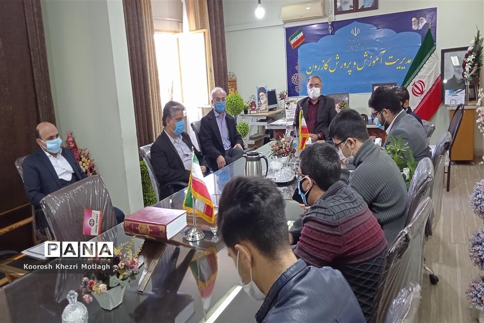 نشست توجیهی و آشنایی اعضای هیات رئیسه مجلس دانشآموزی با مدیر آموزش و پرورش کازرون