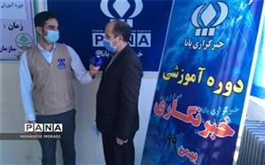 دوره آموزش خبرنگاری پانا ویژه دختران در کرمانشاه برگزار شد