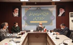 دومین جلسه شورای فرهنگی بسیج آموزش و پرورش منطقه ۱۳ تهران