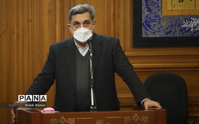 ارائه لایحه بودجه ۱۴۰۰ شهرداری تهران به شورا