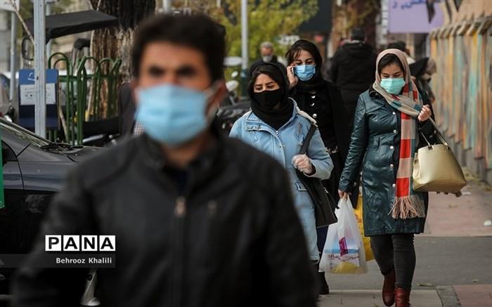 ماسک اجباری حافظ سلامت