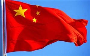 چین نخستین مقصد سرمایهگذاری در جهان شد