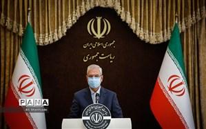 طرفهای برجام از حسن نیت ایران استفاده کنند