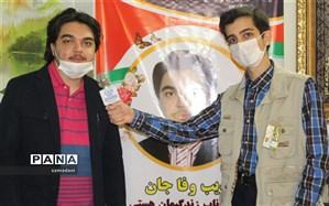 ادیب وفا فلاح پور، دانشآموز اصفهانی طلای  المپیادکشوری زیست را کسب کرد