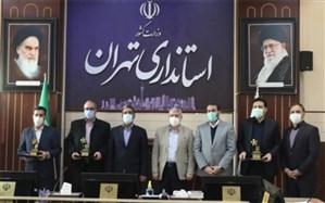 کسب رتبه برتر شورای آموزش و پرورش شهرستان ری در بین شهرستان های استان تهران