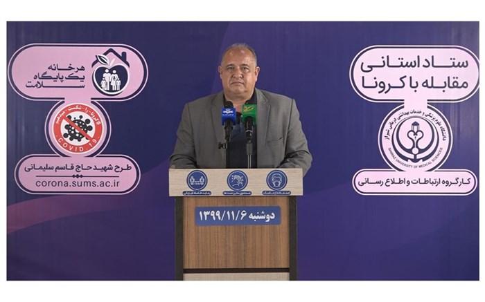 انجام بیش از ۵۸۳ هزار تست تشخیصی کروناویروس به روش PCR در شیراز