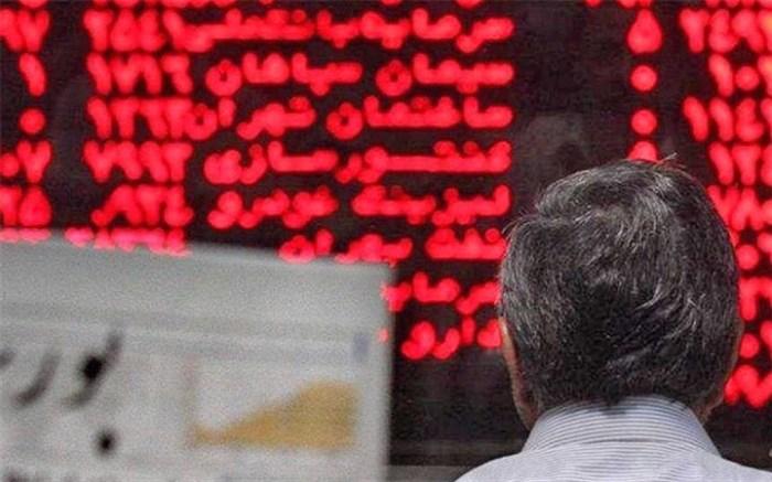 خروج سهامداران کل،  زمینهساز افت شاخص شد