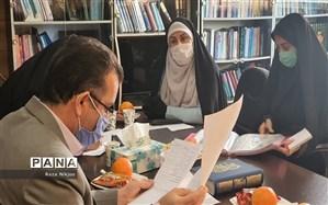 رصد و نظارت فعالیت های آموزشی و پرورشی دوران کرونا در بهارستان یک