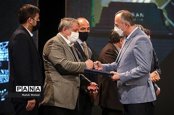 اختتامیه پنجمین دوره جایزه جهانی خشت طلایی تهران