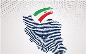 اعلام جزئیات ثبتنام داوطلبان انتخابات شوراهای شهر از 20اسفند