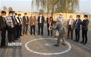 عملیات احداث پنج فضای آموزشی در روستاهای هرمزگان آغاز شد