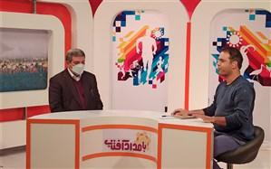 تشریح برنامههای آموزش و پرورش استثنایی در برنامه تلویزیونی بامداد آفتاب استان مرکزی 