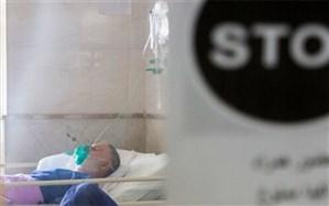 بستری ۵۴۸ بیمار در بخش های کرونا در فارس