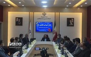 جلسه شورای معاونین آموزش وپرورش گلستان