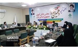 حضور نمایندگان  خوزستان درآیین  افتتاحیه دهمین دوره مجلس دانش آموزی کشور