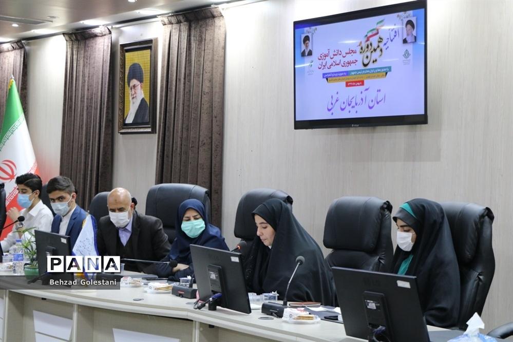 افتتاحیه دهمین دوره مجلس دانش آموزی در ارومیه