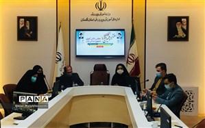 افتتاحیه دهمین دوره مجلس دانش آموزی