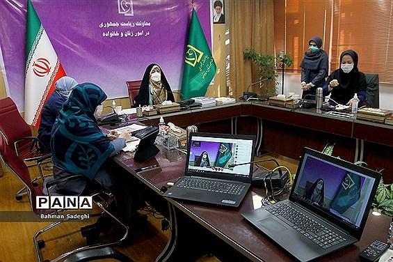 نشست خبری معاون رییس جمهوری در امور زنان و خانواده