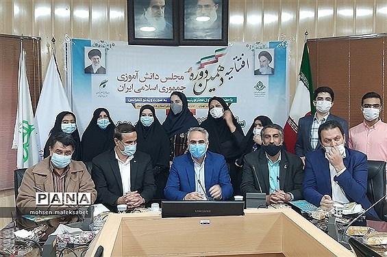 افتتاحیه دهمین دوره مجلس شورای دانش آموزی