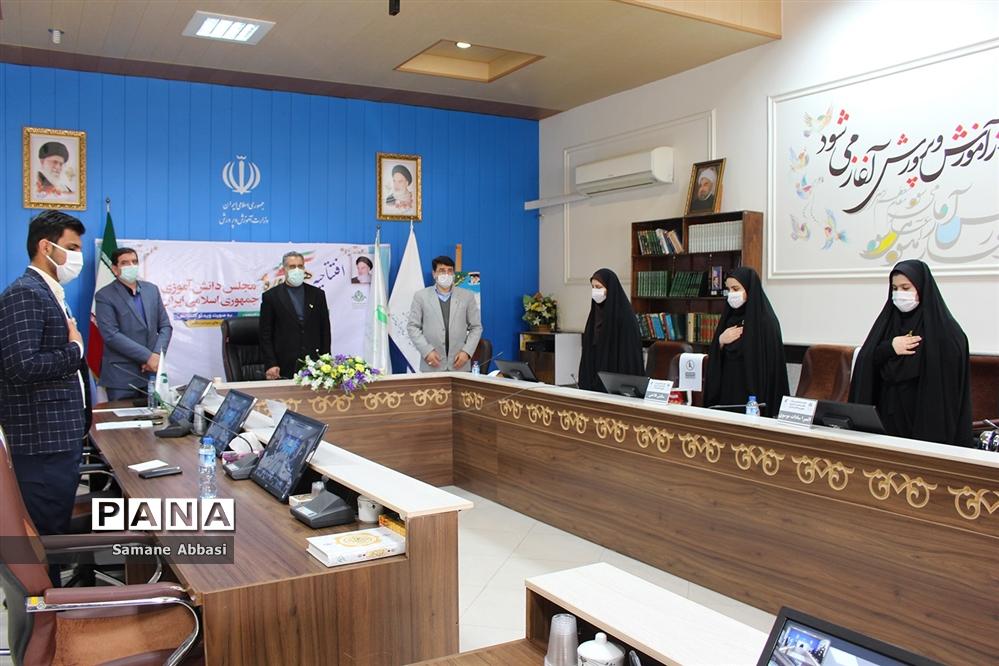 افتتاحیه دهمین دوره مجلس دانشآموزی جمهوری اسلامی ایران