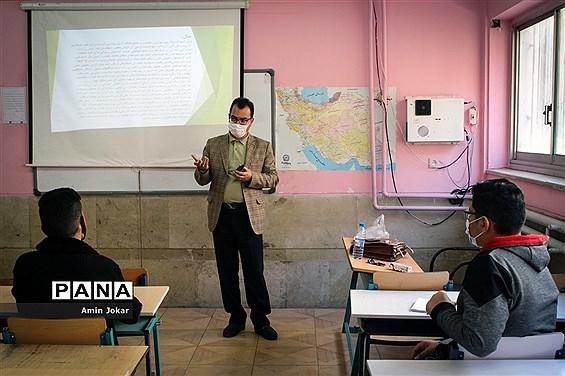 برگزاری دوره آموزشی تربیت خبرنگار ویژه دانشآموزان پسر در شیراز