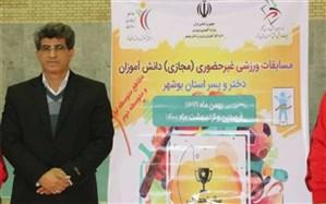 مسابقات ورزشی قهرمانی دانش آموزان استان  بوشهر آغاز شد
