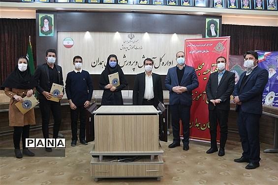 مراسم افتتاحیه مجلس دانش آموزی استان همدان